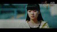 糖糖乐团《七月半之恐怖宿舍》主题曲MV《一眼幸福》