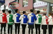 刘嘉玲与跑男团排挤热巴