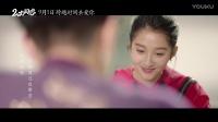 电影《二次初恋》MV