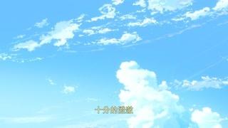 漫画里的天空蓝的真好看 主题曲一响起就能感动到不行