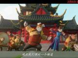 《兔侠之青黎传说》MV玩功夫操 凤凰传奇造年度神曲