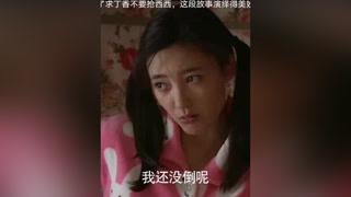 #姚笛 #任重 #王丽坤 #张俪, 在她的眼里,西西就是整个世界#北京青年 #南阳正恒MCN