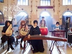 """《闪光少女》""""闪爆首版""""概念曲MV 《Show Me!》"""