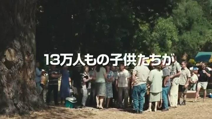 橙子与阳光 日本预告片1