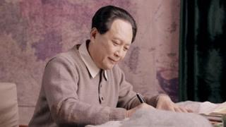 《换了人间》毛主席主持第一届人大代表会议