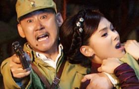 【花火花红】第44集预告-土匪火拼刘涛变人质