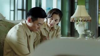 《双刺》彭刚指出吴佩欣变了 两人想要的不一样