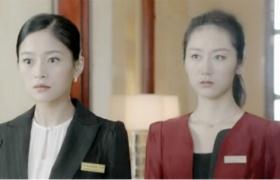 第二次人生-45:王媛可进前夫办公室被抓