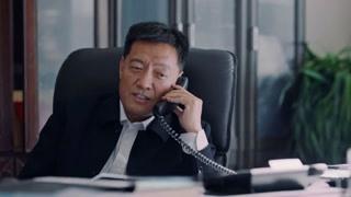 石书记给白朗打电话