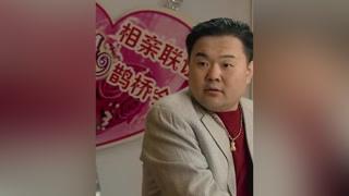 美女相亲遇大款,怎料一个比一个奇葩 #北京爱情故事  #张歆艺
