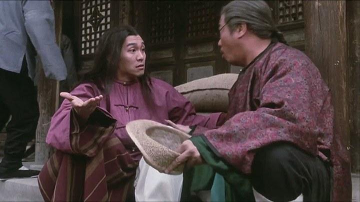 武状元苏乞儿 香港预告片