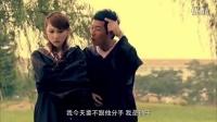 爱情喜剧《我们毕业的夏天》加长版预告片