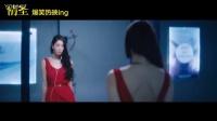 电影《情圣》李成敏跳舞片段