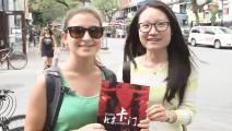 《北京卡门》花絮:亮相蒙特利尔电影节