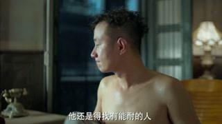 剃刀边缘第2集精彩片段1523967778617
