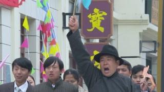 《面具背后》中国人针对日本人组织了罢工游行 秦志豪进退两难