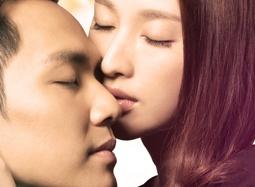 《爱神》同名主题曲MV 钟汉良、胡杨林深情对唱