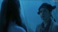 书生雨中夜会美女 两人吵架不欢而散