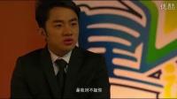 王祖蓝领衔喜剧贺岁《吉星高照2015》首曝预告