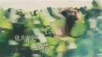 将爱(约定版预告片)