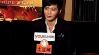 张东健:最爱和张柏芝聊孩子 坦言自己不是好爸爸