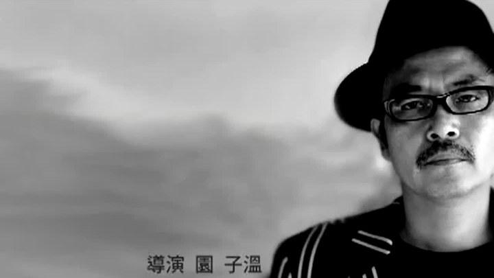 希望之国 花絮1:导演访谈 (中文字幕)