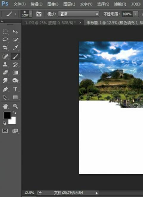 photoshop动画视频教程
