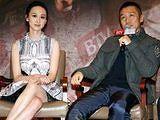 《皮五传奇》登陆北京影视 黄志忠跟腱断裂后首现身