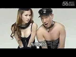 《烂滚夫斗烂滚妻》预告片 周秀娜穿情趣衣鞭打杜汶泽大玩SM