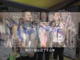 《小时代4:灵魂尽头》观影调查视频