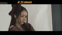 """导演刘伟强霸气自带BGM,古天乐等""""投诉"""":他才是怪兽"""