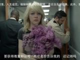 《鸟人》独家中文预告片 2014年影坛前卫个性之作