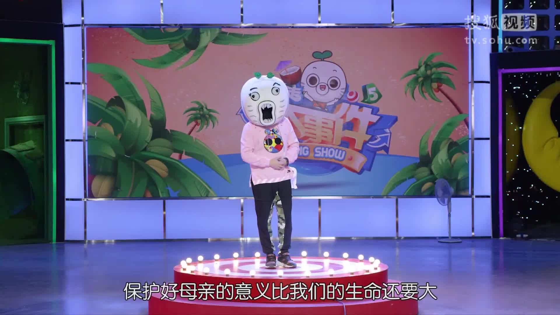 张全蛋旅馆惊魂血战失足女 08 【】