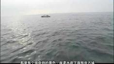 深海寻人 拍摄日志·日本与那国岛