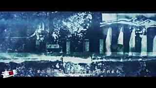 速电影 五分钟看完《寒战2》三大影帝的较量