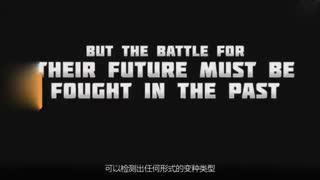 游戏评测 手游版《x战警未来昔日 》战斗宣传片