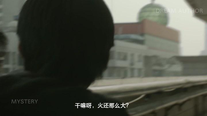 浮城谜事 片段1:我们的城 (中文字幕)