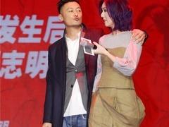 《春娇救志明》宣传曲MV 温习痴男怨女的情感故事