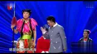 宋小宝搞笑视频大全《武侠》