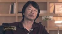 《一九四二》发布纪录片第五集 好莱坞双雄首度合作献冯小刚