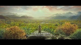 胡巴离开后爹后妈之后独自一人欣赏风景