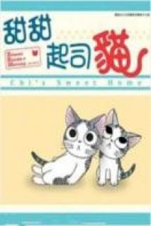 全集 起司猫/甜甜起司猫第一季