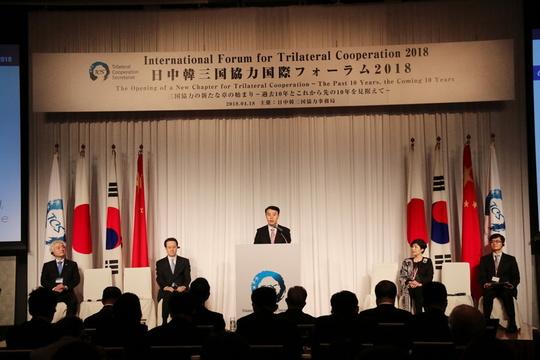 中日韩合作论坛在东京举行 友好合作是共同追求