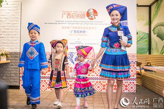 """南宁肯德基举行""""广西尼旳呀""""民族文化体验活动"""