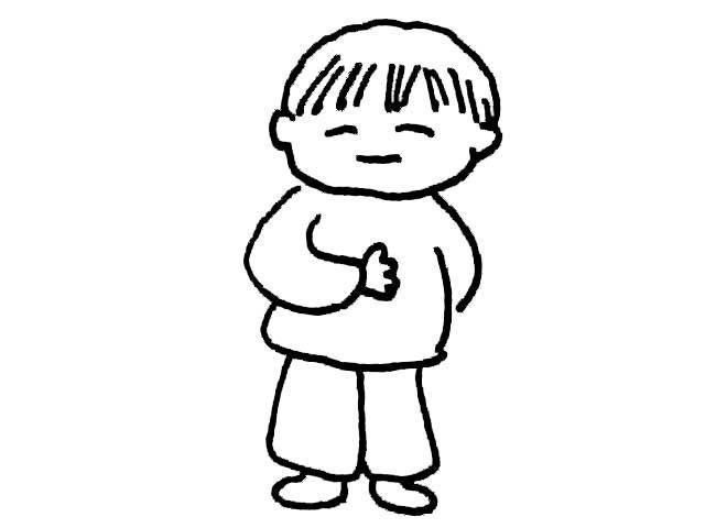 表情 人物面部遗憾表情简笔画 第1页 一起QQ网 表情图片