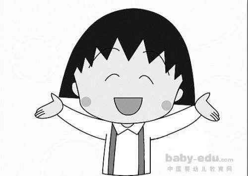 表情 樱桃小丸子简笔画 开心的小丸子 卡通简笔画 中国婴幼儿教育网