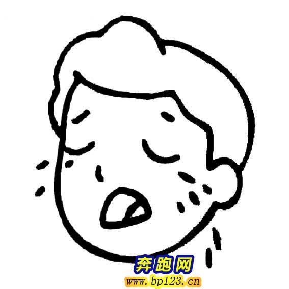 表情 哭的人物表情简笔画 2 奔跑网 表情