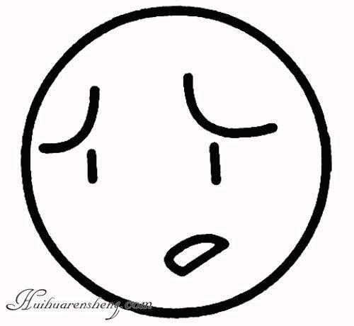 表情 简笔画人物面部表情 愁 3 人物简笔画 绘画人生 表情图片