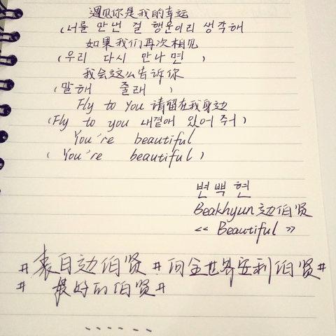 最亲爱的你歌词_歌词里有一句 我最亲爱的,你过的怎么样 是谁的什么歌