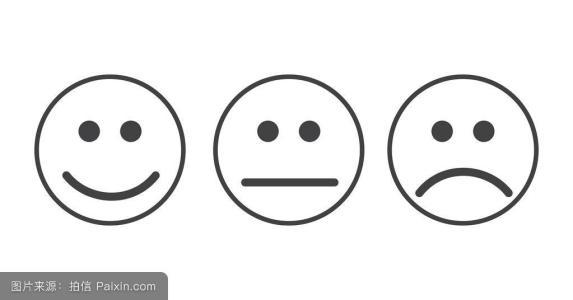 表情 笑脸图片大全 qq头像 表情
